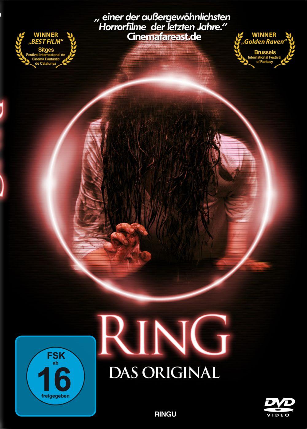 Hiroyuki Sanada The Ring
