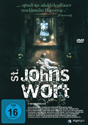 St. Johns Wort (Film)