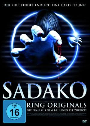 Sadako 3D (Film)