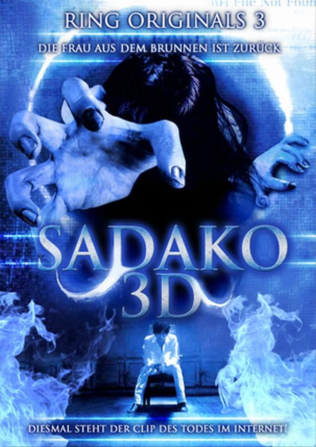 Sadako 3D - Deutsches Plakat