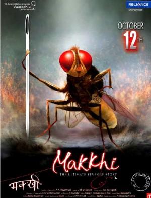 Makkhi (Film)