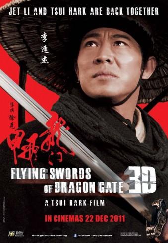 Flying Swords of Dragon Gate (Film)