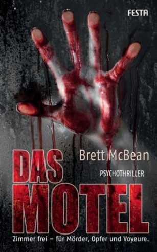 Das Motel (Film)