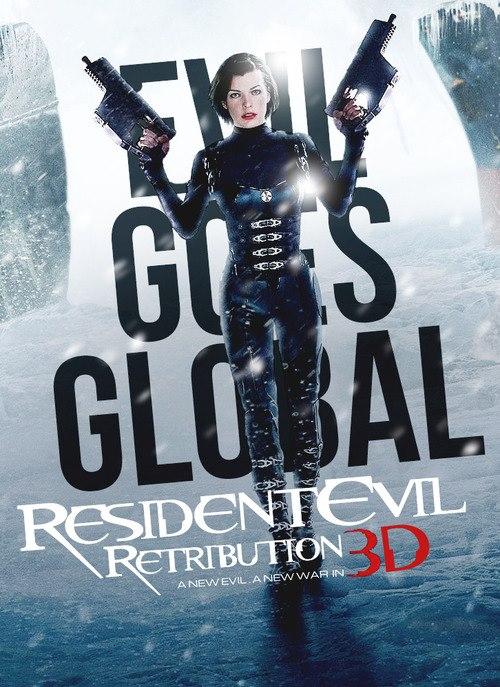 Resident Evil Retribution 3D - Evil Goes Global Poster