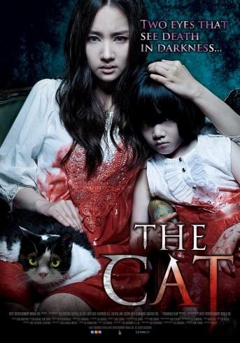 The Cat (Film)