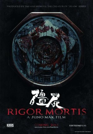 Rigor Mortis - Internationales Teaser Poster