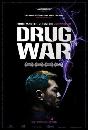 Drug War (Film)