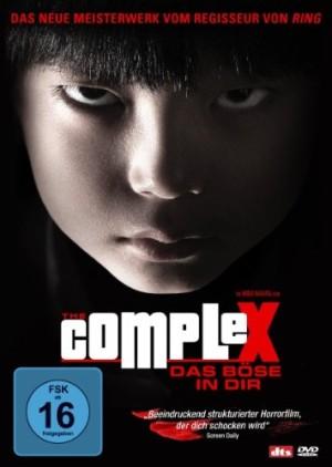 The Complex (Film)