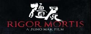 Fantasy Filmfest Nights 2014: Erste asiatische Produktion im Programm