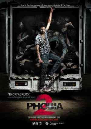 Phobia 2 (Film)