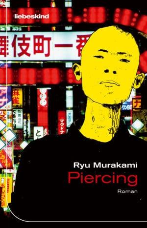 Piercing (Film)