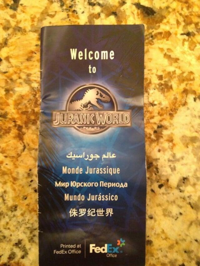 Jurassic Park Pläne Foto 1