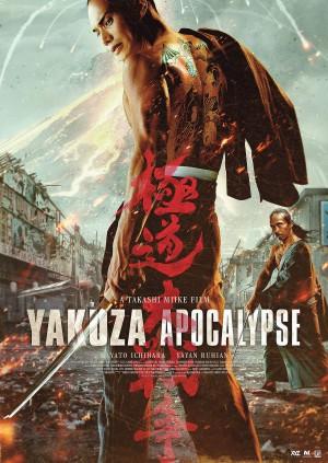 Yakuza Apocalypse: The Great War of the Underworld (Film)