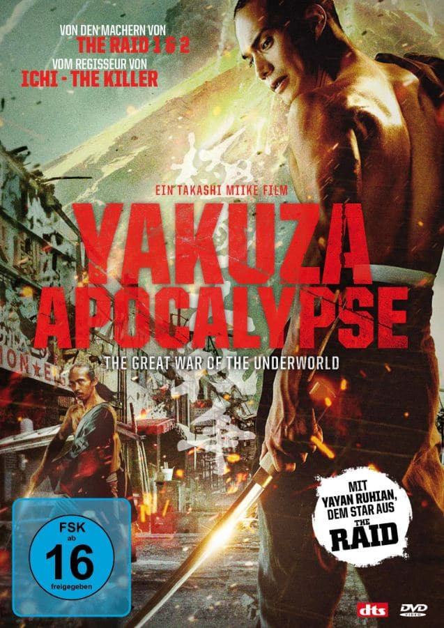Yakuza Apocalypse - DVD