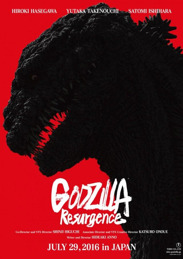 Godzilla Resurgence - Teaser Poster