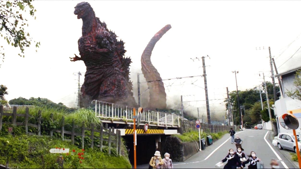 Trailer Godzilla