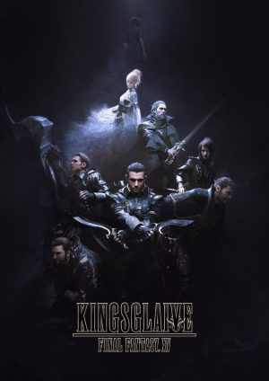 Kingsglaive: Final Fantasy XV (Film)