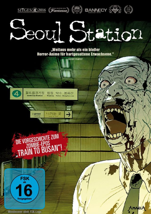 seoul-station-dvd-cover