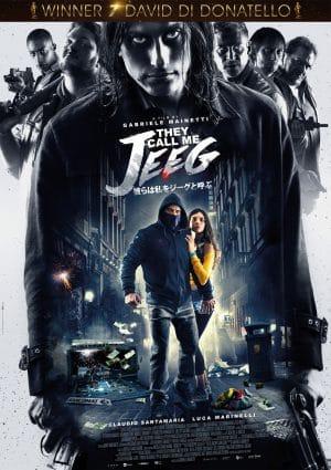 They Call Me Jeeg Robot (Film)