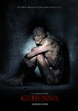 Gehenna: Where Death Lives (Film)