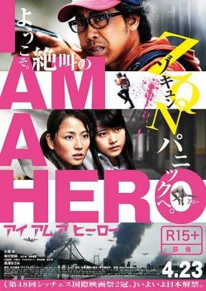 I Am a Hero (Film)