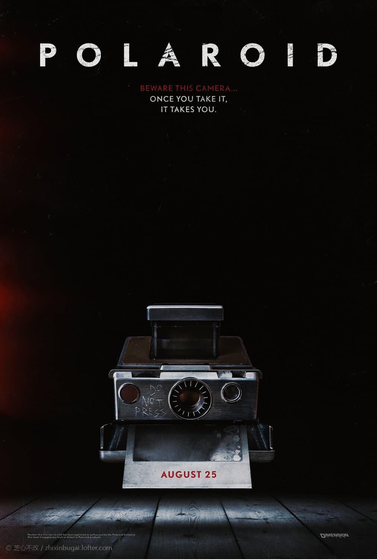 Polaroid Stream Kkiste