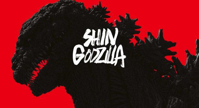 """Splendid spendiert japanischem """"Shin Godzilla"""" deutsche Kinoauswertung"""