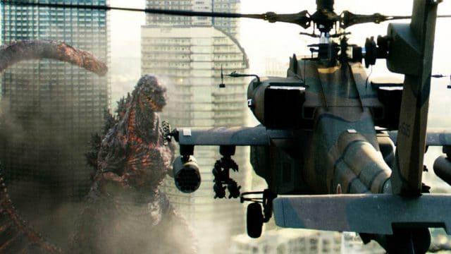 """In diesen Städten wird """"Shin Godzilla"""" zu sehen sein, Vorverkauf gestartet"""