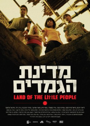 Land of the Little People (Film)