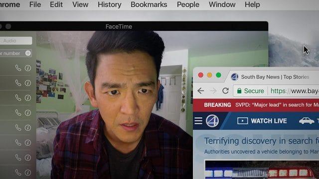 """Neuer Trailer zum spannenden Mystery-Thriller """"Searching"""" mit John Cho"""