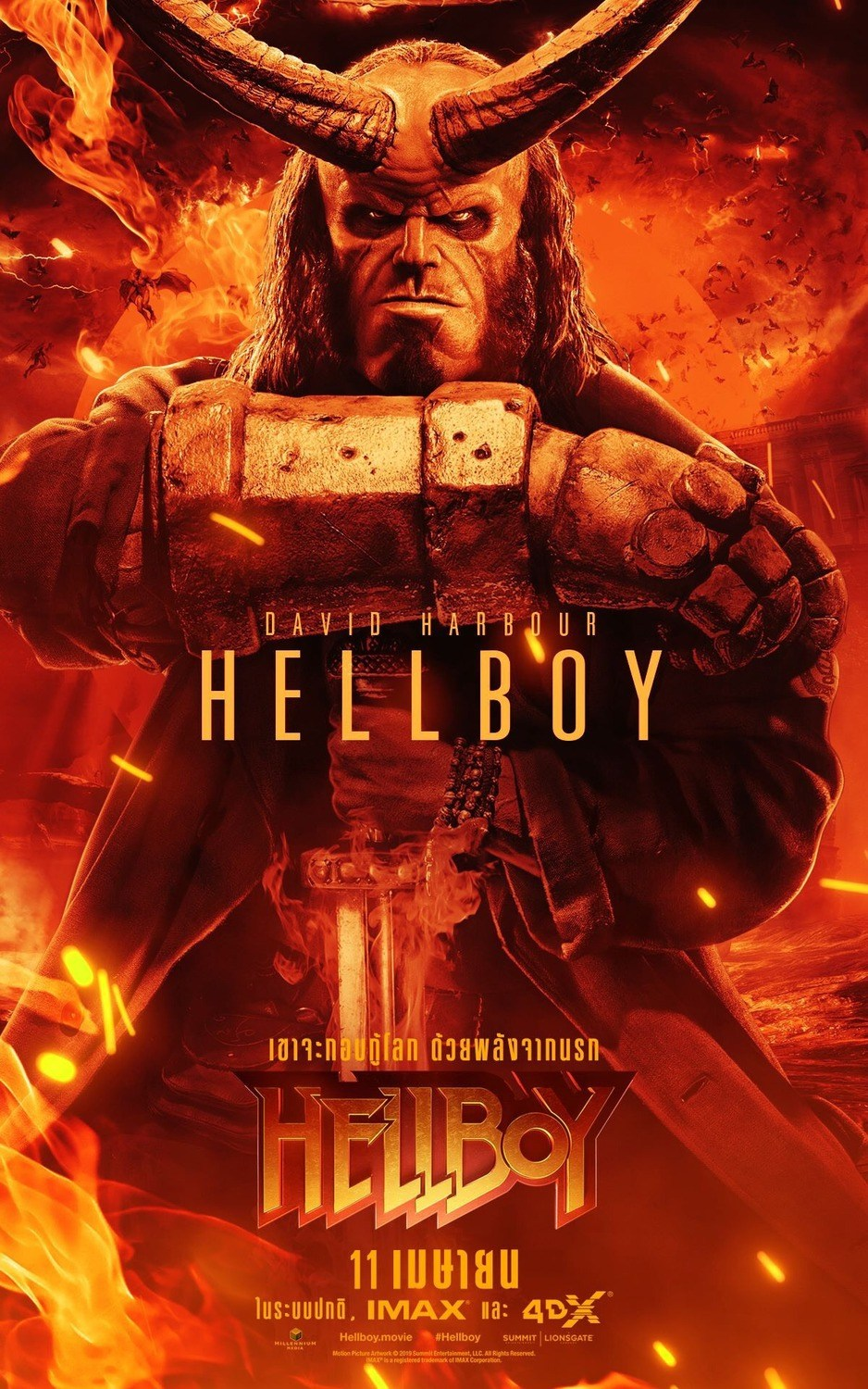 Hellboy - Call Of Darkness (2021)
