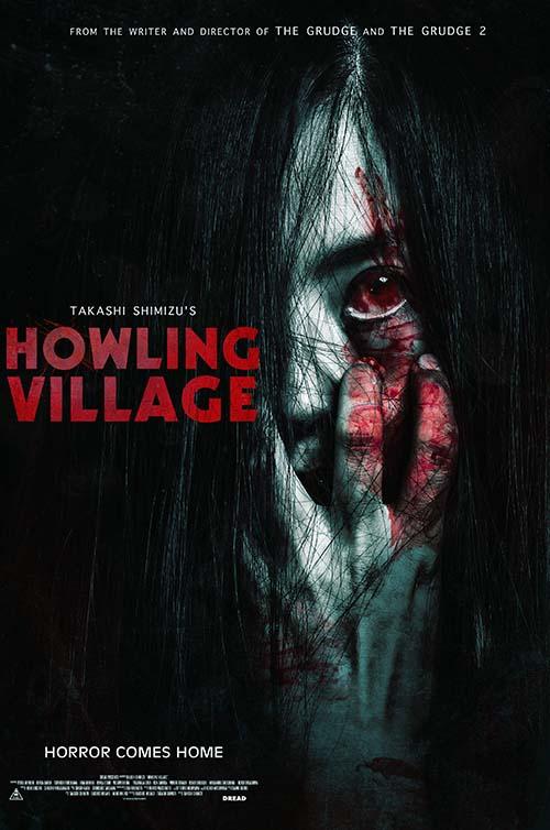 Howling Village – Teaser Poster