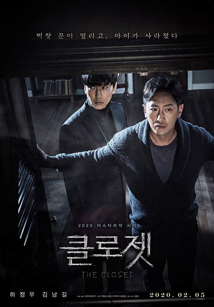 """Im Schrank lauert etwas: Fesselnder Trailer zum südkoreanischen Horrorfilm """"The Closet"""""""