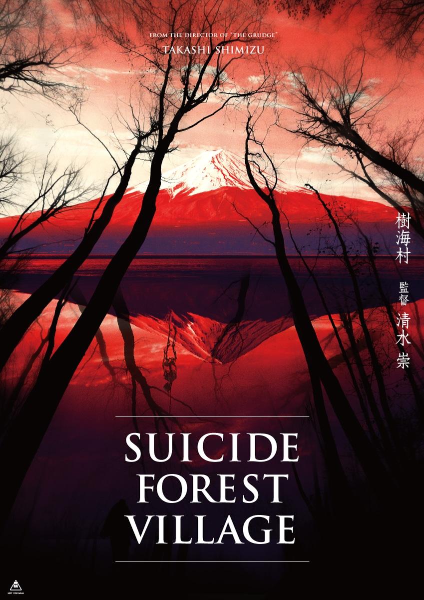 """Trailer zum neuen Gruselfilm """"Suicide Forest Village"""" von """"The Grudge""""-Regisseur Takashi Shimizu"""