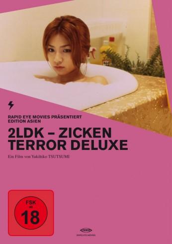 2LDK – Zicken Terror Deluxe (Film)