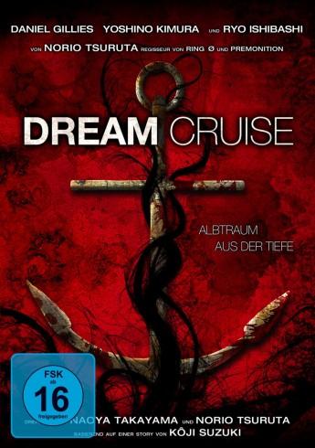 Dream Cruise – Albtraum aus der Tiefe (Film)
