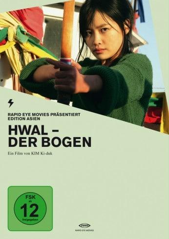 Hwal – Der Bogen (Film)