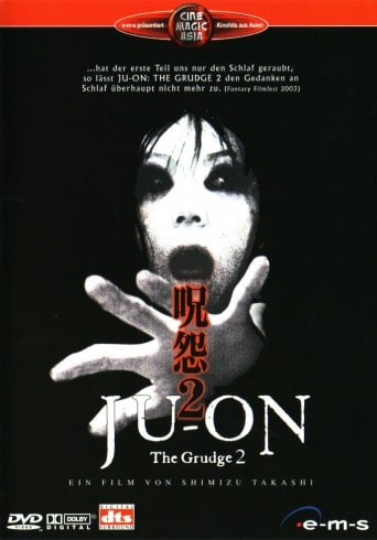 Ju-On: The Grudge 2 (Film)