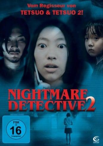 Nightmare Detective 2 (Film)