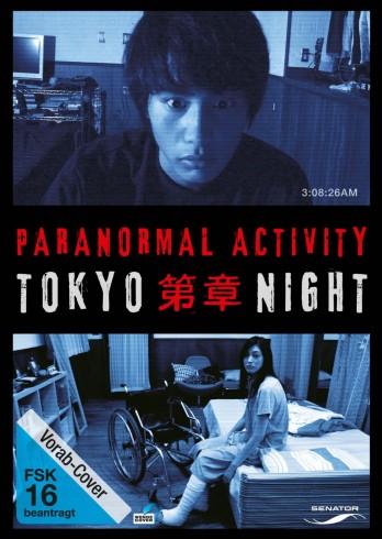 Paranormal Activity – Tokyo Night (Film)