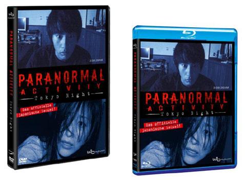 Paranormal Activity Tokyo Night DVD und Blu-ray Cover