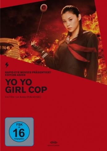 Yo-Yo Girl Cop (Film)